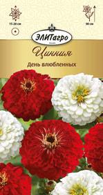 https://content.gdesemena.ru/images/catalog/26379_a69963be1dbae3fd8d450f8481349b6a.jpg