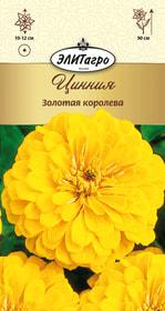 https://content.gdesemena.ru/images/catalog/26380_e6ba230708db3c78e9149bd3cb81ccb4.jpg