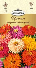https://content.gdesemena.ru/images/catalog/26381_ad2c2187bd8ea4026033b34375770d2d.jpg