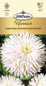 https://content.gdesemena.ru/images/catalog/26383_aed4979055d84ed2ab16b1448f9445ff.jpg
