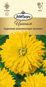 https://content.gdesemena.ru/images/catalog/26384_d81563a8de58abb9e3e8125b48c4a95f.jpg