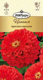 https://content.gdesemena.ru/images/catalog/26386_4b60ab01daed1928944b4d038eb5b8ec.jpg