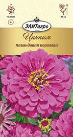 https://content.gdesemena.ru/images/catalog/26387_baf2f72960a046b9fe5e6fbc53fa1b34.jpg