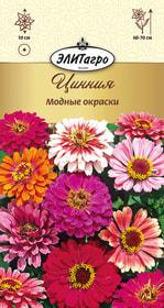 https://content.gdesemena.ru/images/catalog/26389_6c53ceef11f976a952d89ca0a6b94712.jpg
