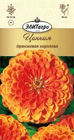 https://content.gdesemena.ru/images/catalog/26391_d1744d3d551d33a8c513fee925353654.jpg