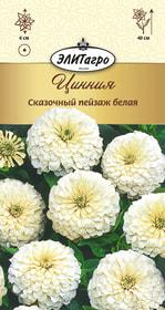 https://content.gdesemena.ru/images/catalog/26393_0d72cb50d205da772625457b9754b5b3.jpg