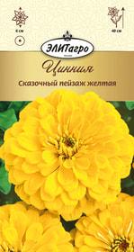 https://content.gdesemena.ru/images/catalog/26394_88957d2868a6343d65b2bf4a576dc8d1.jpg