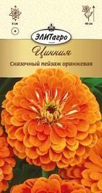 https://content.gdesemena.ru/images/catalog/26395_c50f5a543b6987398e801accd3abe275.jpg