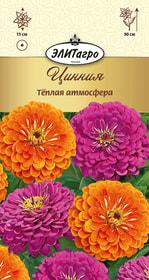 https://content.gdesemena.ru/images/catalog/26397_fce75b818e38bbdab90b958efa7a0bb6.jpg