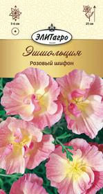 https://content.gdesemena.ru/images/catalog/26404_09e22dad2f43a01d08fba0f78be4d670.jpg