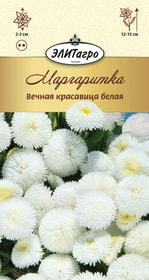 https://content.gdesemena.ru/images/catalog/26424_6c07588d544e5ed859a6195f04924ded.jpg