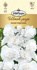 https://content.gdesemena.ru/images/catalog/26432_c5691051ad7dae01f828622de35fe9ed.jpg