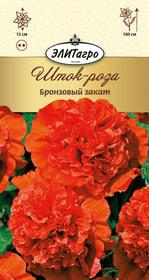 https://content.gdesemena.ru/images/catalog/26433_9a45458344137e66e95741ffc20b8508.jpg