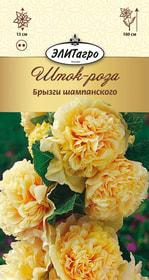 https://content.gdesemena.ru/images/catalog/26434_eb71bb36d6fa48d90313db5a7e379a07.jpg