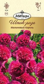 https://content.gdesemena.ru/images/catalog/26436_79438fd28283c7cef7a8a309c1aeeac5.jpg