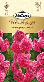 https://content.gdesemena.ru/images/catalog/26437_d437cb2644e7ae7419c0c6aaa66c32cb.jpg