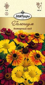 https://content.gdesemena.ru/images/catalog/26458_7667c46d4dc720bb0a8fd8c334807af5.jpg