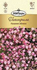 https://content.gdesemena.ru/images/catalog/26460_6b9113cd618a7969b7c8c7a48adbe1ad.jpg