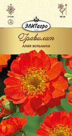 https://content.gdesemena.ru/images/catalog/26462_7ba9c9474774d20969cda4bd473a6522.jpg