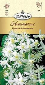https://content.gdesemena.ru/images/catalog/26467_07ab9c5681ad15cd7f6d19557190415f.jpg