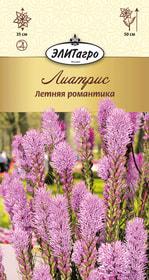 https://content.gdesemena.ru/images/catalog/26473_08aaa0a09a89227ac73b372dfd4f41dc.jpg