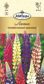 https://content.gdesemena.ru/images/catalog/26478_184bc8ba11ea361082453c2de51b3660.jpg