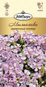 https://content.gdesemena.ru/images/catalog/26482_77f6c5e2f2c444d489fb9f8035067eb9.jpg