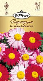 https://content.gdesemena.ru/images/catalog/26484_86bb7f0f0c44cd65f59d94312fec9ebe.jpg