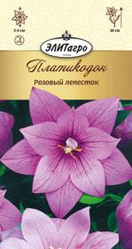 https://content.gdesemena.ru/images/catalog/26485_3e34c70b4853511ec942d998de9c367d.jpg