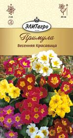 https://content.gdesemena.ru/images/catalog/26487_8716071fd7929a6e2074121313aacc6f.jpg