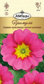 https://content.gdesemena.ru/images/catalog/26488_69134b8fda141e03a6a517a78468940f.jpg