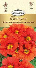 https://content.gdesemena.ru/images/catalog/26489_7d6c39e594c7b7332b726fbc5f0972a5.jpg