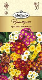 https://content.gdesemena.ru/images/catalog/26490_5fc1211070dca5a9f8dfcf4b86e98ee0.jpg