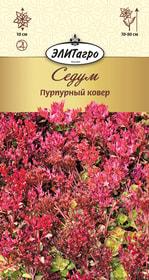 https://content.gdesemena.ru/images/catalog/26493_80421b8969d6602ce1c984a12ae6c1a9.jpg