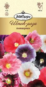 https://content.gdesemena.ru/images/catalog/26509_4e72db4d80c2799340b953c3a6af1e36.jpg