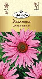https://content.gdesemena.ru/images/catalog/26511_55d6fe14dde80ca7bddb2f37874ad297.jpg